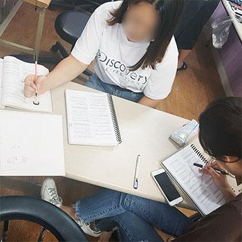 메이크업국가자격증 필기시험 공부