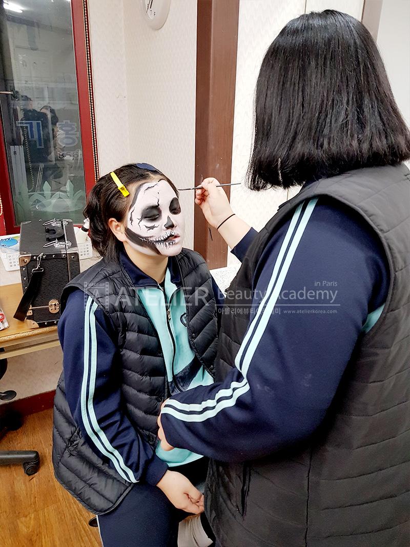 메이크업2급자격증 해골분장