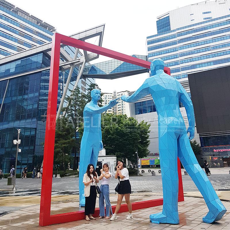 상암 MBC WORLD 견학